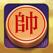 中国象棋—双人策略小游戏