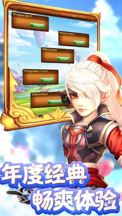 西游传世:单机 screenshot-4
