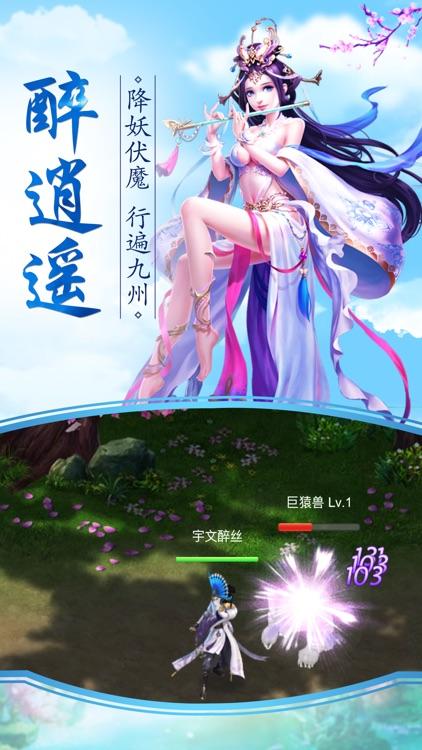 昆仑剑侠录-仙侠修仙私服挂机游戏 screenshot-4