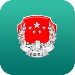 九江法律服务平台