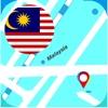 マレーシア オフライン地図