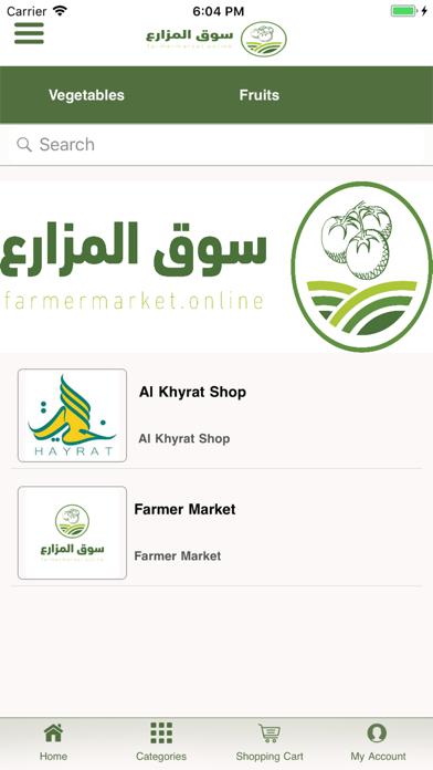 Farmer Market | سوق المزارع screenshot three