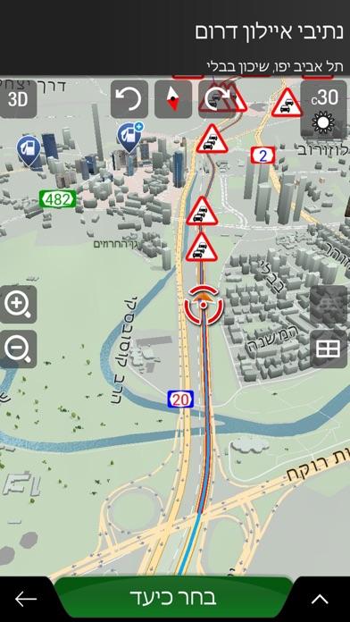 Israel - iGO primo Nextgen for PC - Free Download: Windows 7