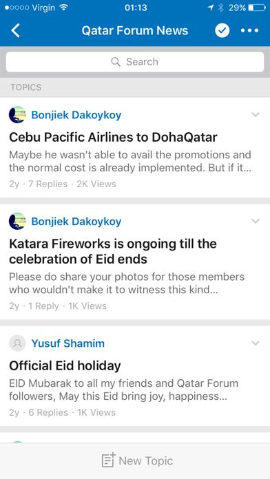 Qatar Forum screenshot two