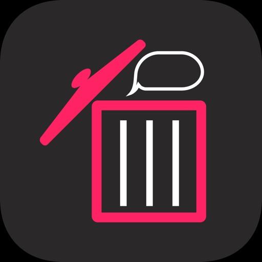 SpamSMS - Block Junk Messages iOS App