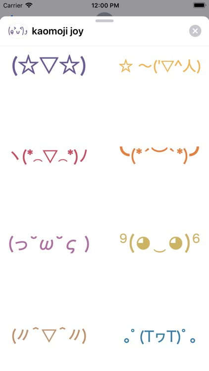 Kaomoji Stickers ٩(◕‿◕。)۶ screenshot-8