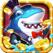 捕鱼:经典街机-捕鱼电玩版深海捕鱼
