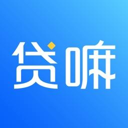 贷嘛-小额现金分期贷款app