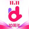 大麦-双11全球狂欢节