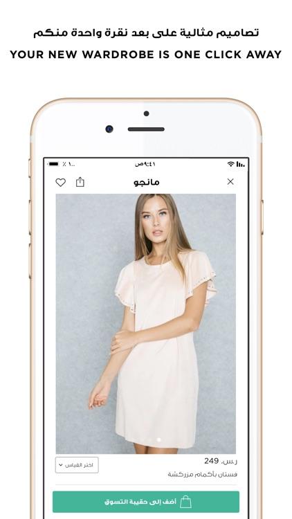 Namshi Online Fashion Shopping screenshot-3