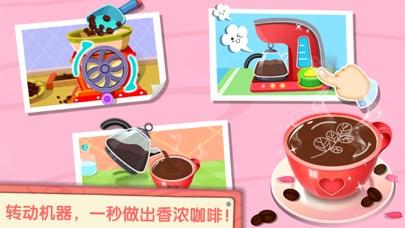 奇妙咖啡餐厅—亲手制作冰淇淋果汁等特色美食