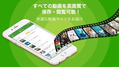 動画クリップ再生-動画保存アプリ screenshot1