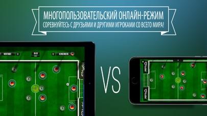 Slide Soccer – онлайн футбола Скриншоты3