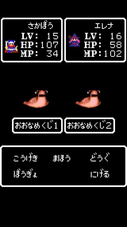 デラクエスト - ドット絵レトロRPG screenshot-3