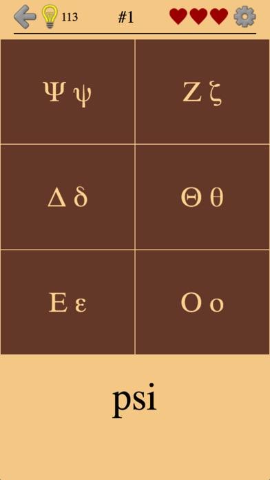Screenshot for Letras y alfabeto griego 2 in Mexico App Store