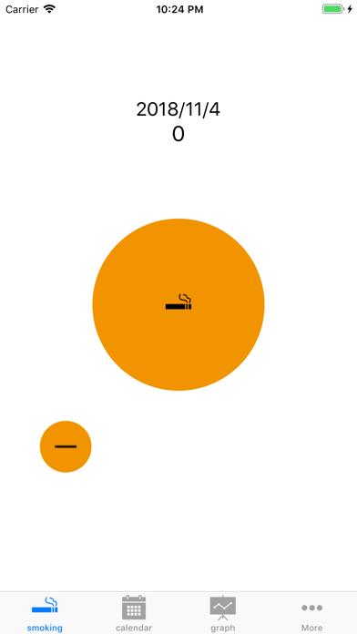喫煙管理アプリのおすすめ画像1