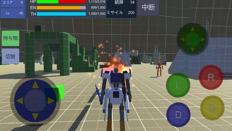 RoAR screenshot-1