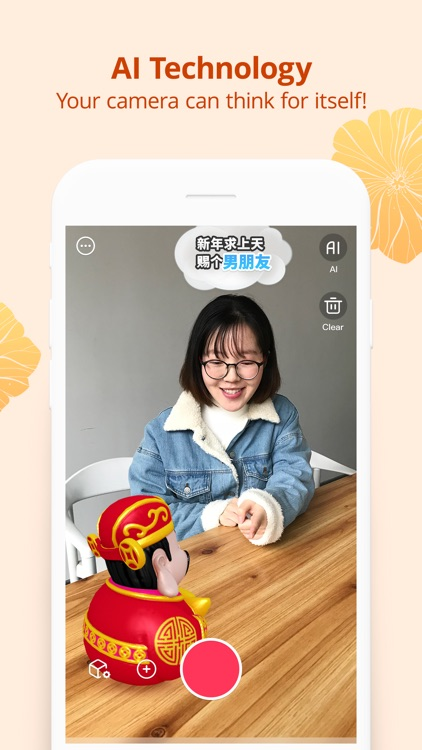 Meing Camera - AR Festival screenshot-3