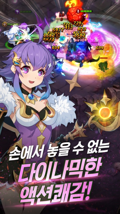 그랜드체이스 for kakao screenshot-2