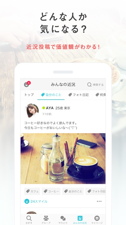 Yahoo!パートナー screenshot-3