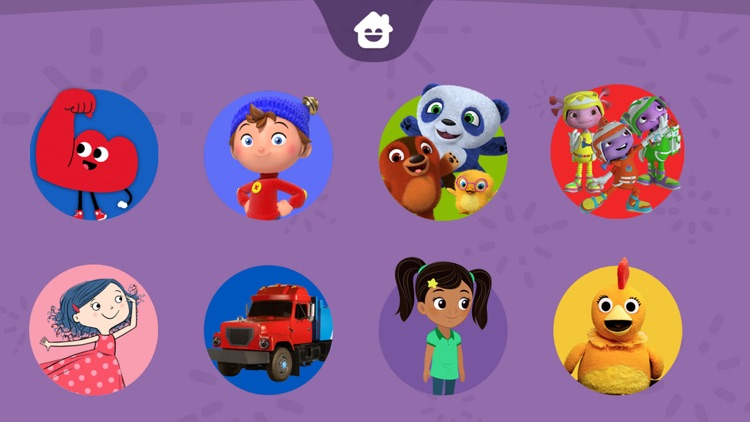 Universal Kids Play screenshot-1