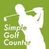 Japan - シンプルゴルフカウンター アートワーク