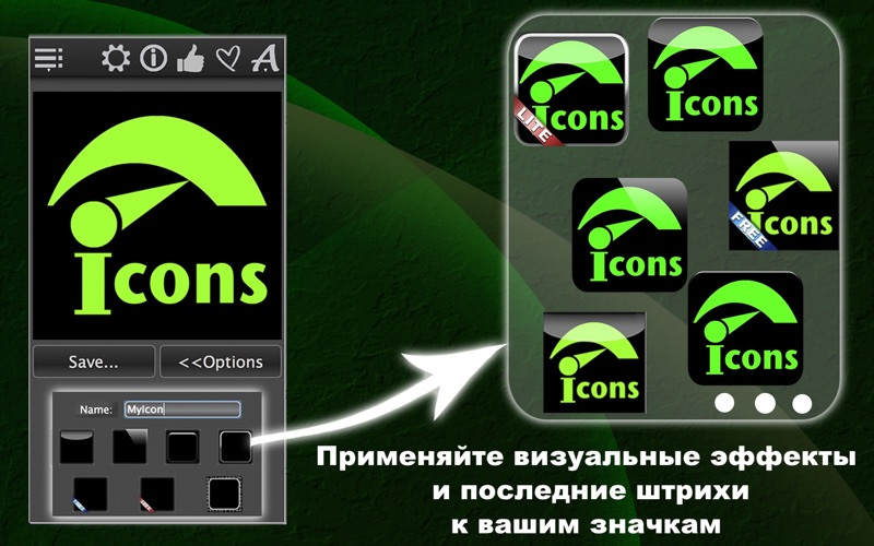Quick Icons lite скриншот программы 3
