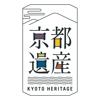 京都遺産めぐり