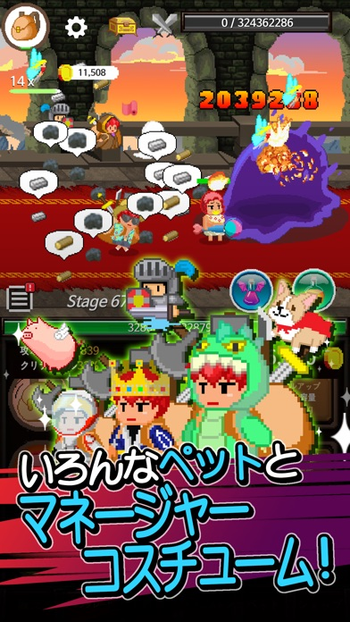 イカレタ勇者のコブン VIP ScreenShot5