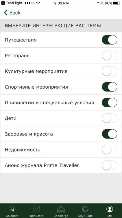 PRIME Skolkovo Golf Concierge screenshot-4