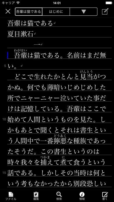 iText Pad screenshot1