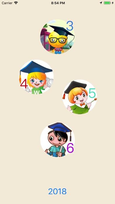 小学数学培优学习通 - Let'go 12123 加油 screenshot 2