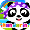 Kids Learn Mandarin KLM