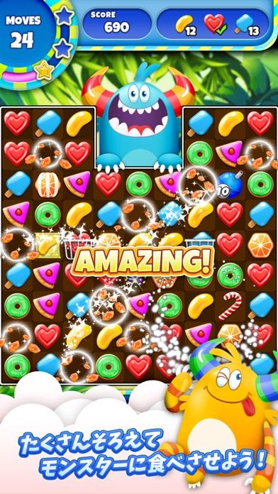 SugarLand - 暇つぶし パズル ゲーム紹介画像3