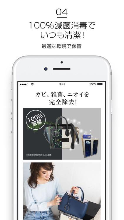 ラクサス(Laxus)- ブランドバッグレンタル screenshot-4
