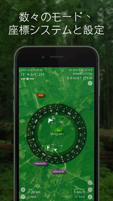 Commander Compass ScreenShot1
