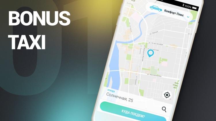 Bonus Taxi Service