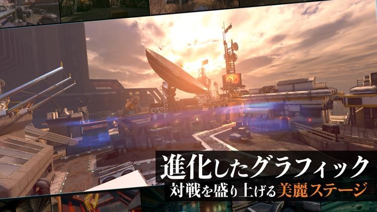 モダンコンバット Versus screenshot-4