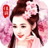 佳丽三千HD——妻妾成群生小孩