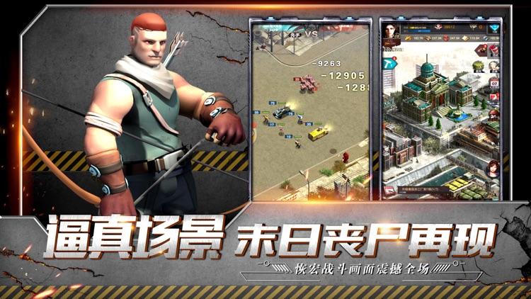 边缘危机 - 火线战争策略游戏