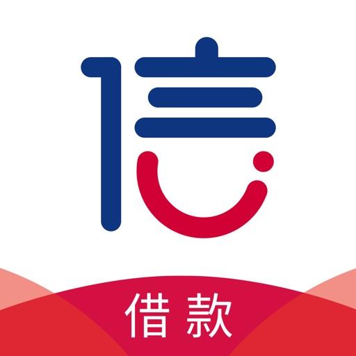 信而富-2017首家上市现金贷平台