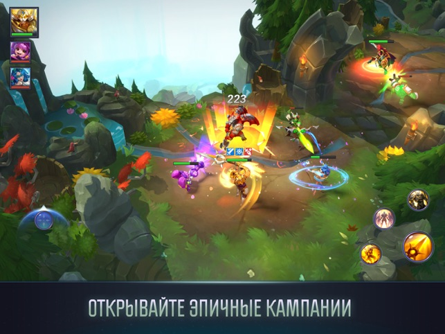 Dungeon Hunter. Чемпионы Screenshot