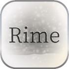 脱出ゲーム Rime icon