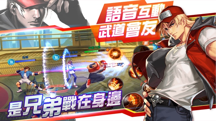 拳皇命運-經典SNK正版授權 screenshot-4
