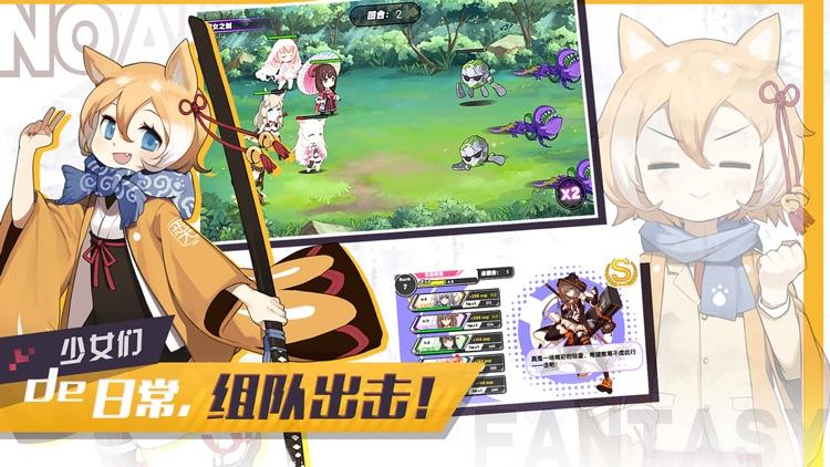 诺亚幻想——魔法少女P.E.T.S! screenshot-3