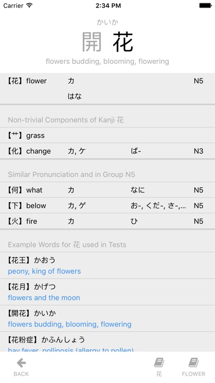 Kanji Teacher - Learn Japanese screenshot-3