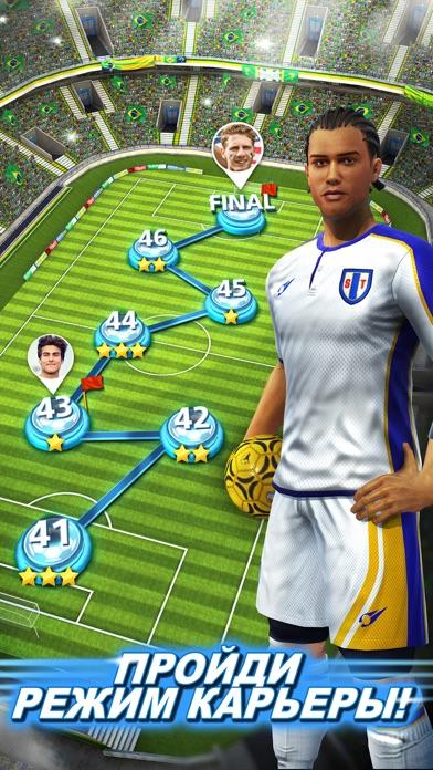 Football Strike Скриншоты7