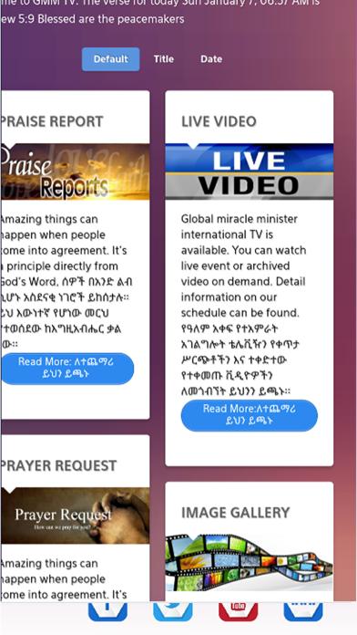 GMM CHRISTIAN TV screenshot four