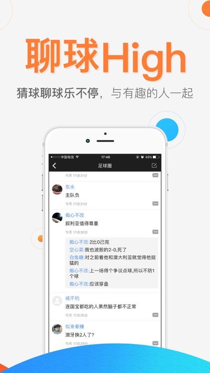 彩球 screenshot-3