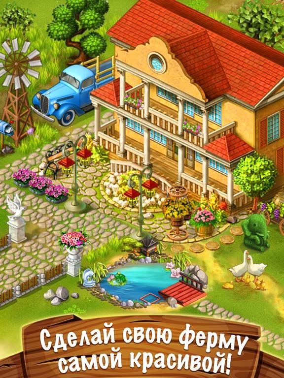 Ферма Джейн HD на iPad